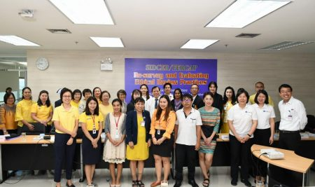 The Ethics Committee of the Faculty of Tropical Medicine, Mahidol University
