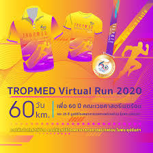 TropMed Virtual Run 2020 60 day 60 Km